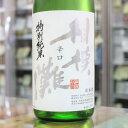 日本酒 相模灘 さがみなだ 特別純米酒 辛口 720ml 神奈川 久保田酒造