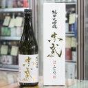 ギフト 日本酒 AKABU 赤武 純米大吟醸 山田錦 40% 化粧箱付 720ml 岩手 赤武酒造