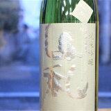 日本酒 山和 やまわ 純米吟醸 吟のいろは 宮城県限定 1.8L 1800ml 宮城 山和酒造店