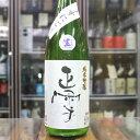 日本酒 正雪 しょうせつ 純米吟醸 うすにごり 生酒 1800ml 1800ml 静岡 神沢川酒造場 [クール便設定]