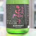 日本酒 正雪 正雪 しょうせつ 純米吟醸 五百万石 EARNEST 720ml 静岡 神沢川酒造場