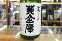 日本酒 黄金澤 こがねさわ 山廃 純米酒 1800ml 1800ml 宮城 川敬商店