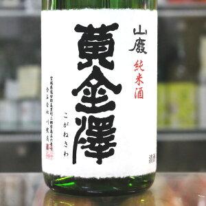 Japanese sake Koganezawa Koganesawa Yamawaku Junmaishu 1.8L 1800ml Miyagi Kawakei Shoten