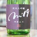 日本酒 明鏡止水 めいきょうしすい 純米大吟醸 m'19 720ml 長野 大澤酒造