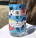 日本酒 富久長 ふくちょう 海風土 sea food シーフード ブルー 白麹 純米酒 720ml 広島 今田酒造本店
