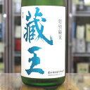 日本酒 蔵王 ざおう 特別純米酒 K 720ml 宮城 蔵王酒造