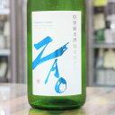 日本酒 ZAO 蔵王 ざおう 特別純米酒 K 720ml 宮城 蔵王酒造
