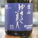 日本酒 ゆきの美人 純米吟醸 愛山 6号酵母 720ml 秋田 秋田醸造