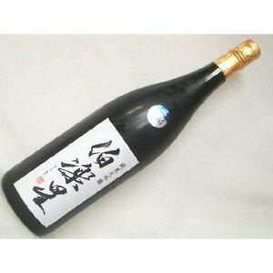 ギフト 日本酒 伯楽星 はくらくせい 純米大吟醸 720ml 宮城 新澤醸造店