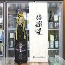 ギフト 日本酒 伯楽星 はくらくせい 純米大吟醸 東条秋津山田錦 1800ml 1800ml 宮城 新澤醸造店