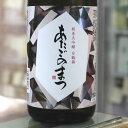 日本酒 愛宕の松 あたごのまつ 純米大吟醸 白鶴錦 720ml 宮城 新澤醸造店