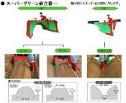 三菱農機スパイラルローター抵抗棒三菱管理機MM200MM300MM306MM307MM308MM25MM305MM27MM255MM256MM257用