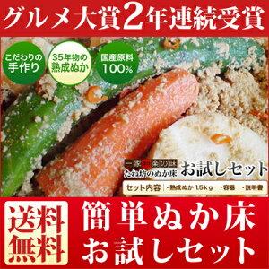 糖質制限 低インシュリンダイエット マクロビオティック 発酵食品 野菜・フルーツをリサイクル...