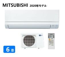 三菱ルームエアコンGVシリーズMSZ-GV2519-W