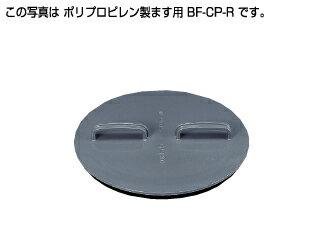 配管資材, パイプ用接ぎ手  PVC BF-CP-R 300 (299442) .D