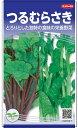 ツルムラサキ 種 『つるむらさき』 小袋(採苗本数30本) サカタのタネ