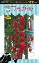 トキタ種苗 ミニトマト フラガール100粒