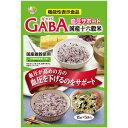 元気ダネ倶楽部 種商 機能性表示食品 血圧サポートGABA国産十六穀米 75g(15g×5袋)