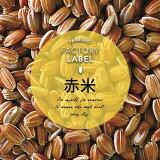 種商赤米250g