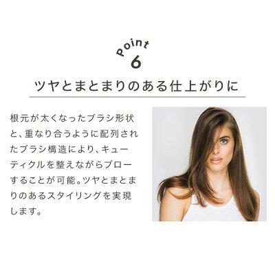 【公式】タングルティーザー正規品ヘアブラシTANGLETEEZERBlowstylingクイックロールブラシ70【ロールブラシロングヘア、ボリュームヘア】くし毛先まとまる髪サラサラ