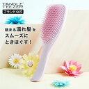 【公式】タングルティーザー 正規品 ヘアブラシ TANGLE TEEZER ザ・ウェットディタングラー ミレニアルピンク 濡れ髪専用 ヘアケア 柄付き くし 髪 サラサラ お風呂で使える