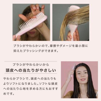 【公式】タングルティーザー正規品魔法のブラシヘアブラシTANGLETEEZERザ・ウェットディタングラー濡れ髪専用ヘアブラシヘアケア柄付きヘアーブラシくしヘアーブラシ髪がサラサラになるブラシ