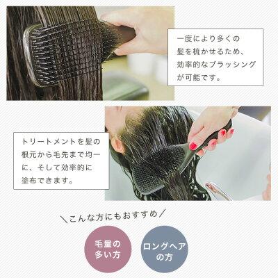 【公式】タングルティーザー正規品魔法のブラシヘアブラシTANGLETEEZERザ・ウェットディタングラー濡れ髪専用ヘアブラシヘアケア柄付きヘアーブラシくしヘアーブラシ髪サラサラ