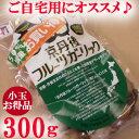 黒にんにく・ニンニク・にんにく・黒にんにく 販売・契約栽培・一貫生産・天然サプリメント・...