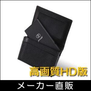 人気のスパイカメラ「グッディ A7」にHD版が登場!【レビューを書いて2,000円キャッシュバック...