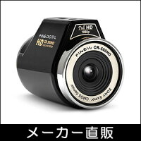 フルHD30フレーム高画質ドライブレコーダーCR-500HD(16GB)