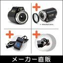 SONY製CMOSセンサー採用!フルHD 30fps録画モデル!【本体+オプションパック】フルHD 30フレー...