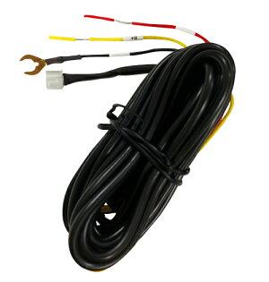 【S-CrewISDR-500/ISDR-400用】ISDR常時電源コード