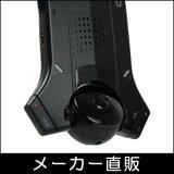 【メーカー直販】常時録画・前後2カメラのドライブレコーダー CARPA130 (SDカード4GB付)【送料無料】