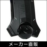 常時録画・前後2カメラのドライブレコーダーCARPA130