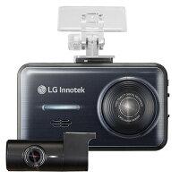 【送料無料】LGinnotek運転支援システム搭載ドライブレコーダーAliveLGD-200(32GB)