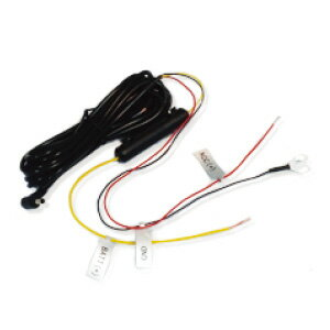 【LK-7200/LK-7500専用】常時電源コード【DM便不可】