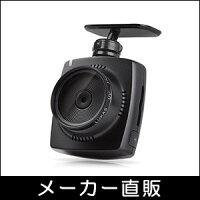 SDXC対応フルHDドライブレコーダーLUKASLK-7500【送料無料】