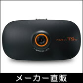 【送料無料】タッチパネル液晶搭載ドライブレコーダー FineVu T9Vu