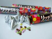 リッチミルクチョコレート【新発売】10P07Mar11