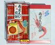 新潟地域限定 【南蛮えび煎餅】(30枚)えびの旨味抜群! 香ばしい焼き上げです!ポイント10倍