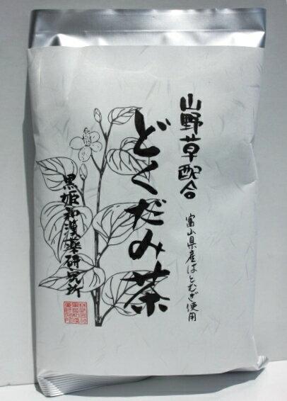どくだみ茶【RCP1209mara】10P21Sep12