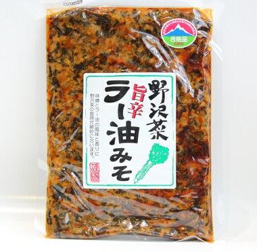 野沢菜ラー油みそ10P21Sep12