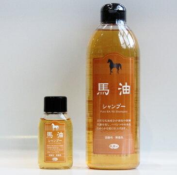 馬油シャンプー アズマ商事 400ml+ミニボトル