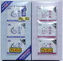 美水泉3個+美白潤3個セット アズマ商事 80g