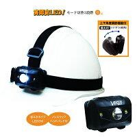 ヘッドライト6個セット切換3段階高輝度LED3W照明器具ヘルメット用ランプアウトドア釣りキャンプ作業用工事用ヘッドバンド付【モード切換3段階!ノンスリップヘッドバンド付!】