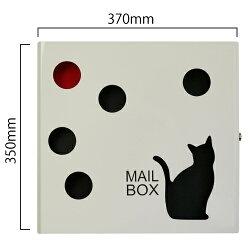 EUROデザイナーズポストMB5104ねこ・猫・CAT郵便受けポスト