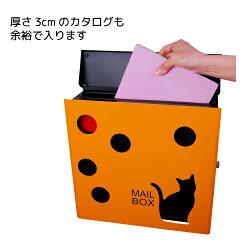 【郵便ポスト壁付け郵便ポスト壁掛け】EUROデザイナーズポストMB5104ねこ・猫・CAT郵便受けポスト