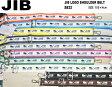 JIB ロゴショルダーベルト/40mm幅/メタルパーツ*対応商品:DSSB125/DSB135/DMB175/FTS56/TN110に取付可