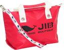 JIB セット販売 FTM88 ファスナートートMレッド + FTM用ロゴショルダーベルト