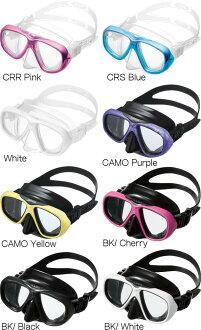 GULL NAIDA but Silicon GM-1234 * women's binocular mask * UV care adoption * advanced into with lens